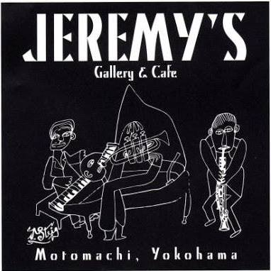 Jeremy's_Gallery_and_cafe.jpg